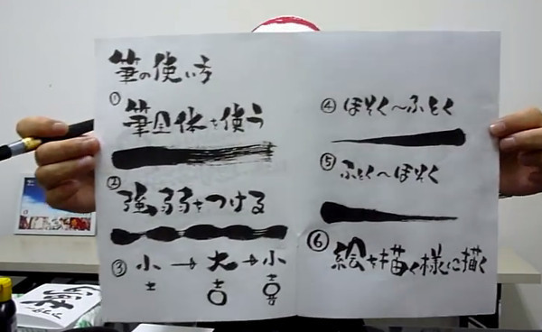 アート 筆 文字